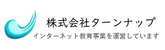 株式会社ターンナップ